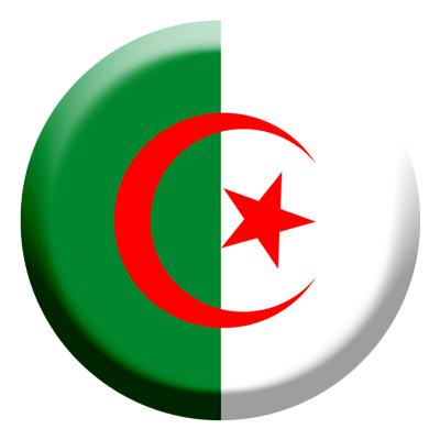 アルジェリアの国旗-コイン