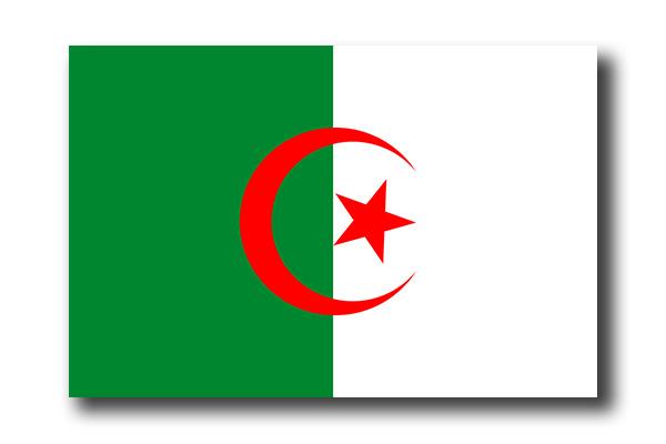 アルジェリア民主人民共和国