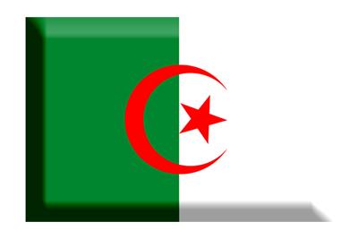 アルジェリア民主人民共和国の国旗-板チョコ
