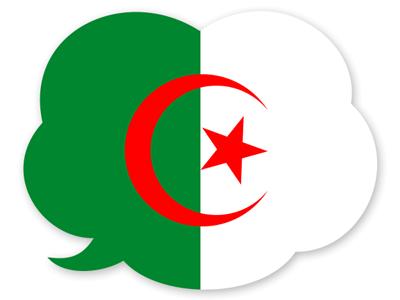 アルジェリア民主人民共和国の国旗-吹き出し