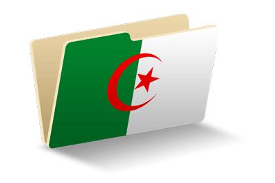 アルジェリア民主人民共和国の国旗-フォルダ