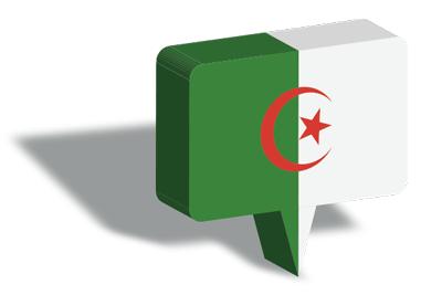 アルジェリア民主人民共和国の国旗-マップピン