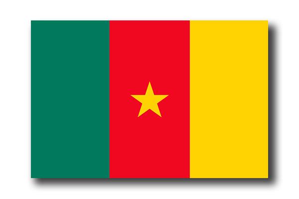 カメルーン共和国