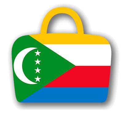 コモロ連合の国旗-バッグ