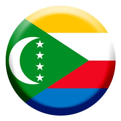 コモロ連合の国旗-コイン