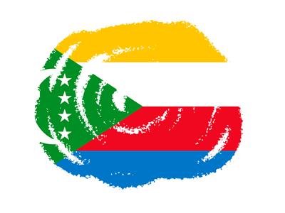 コモロ連合の国旗-クラヨン2