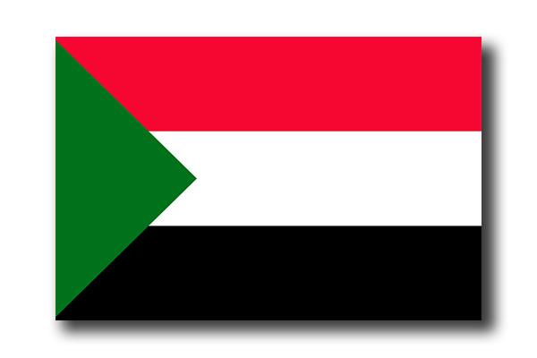 スーダン共和国