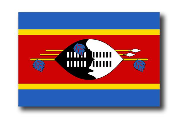 スワジランド王国