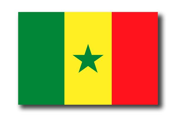 セネガル共和国