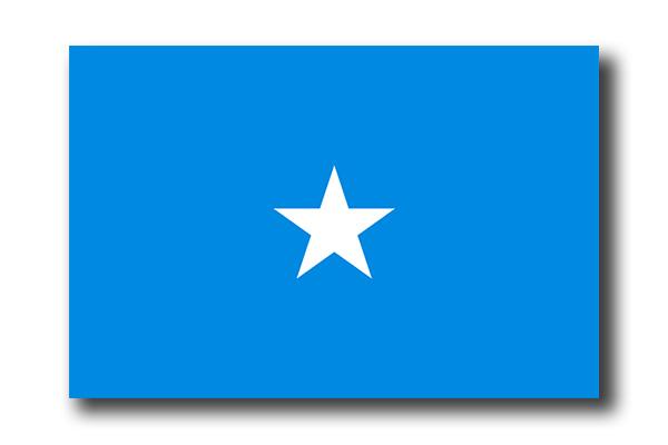ソマリア連邦共和国