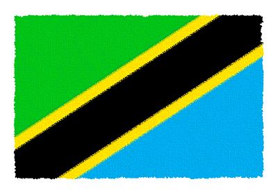 タンザニア連合共和国の国旗-パステル