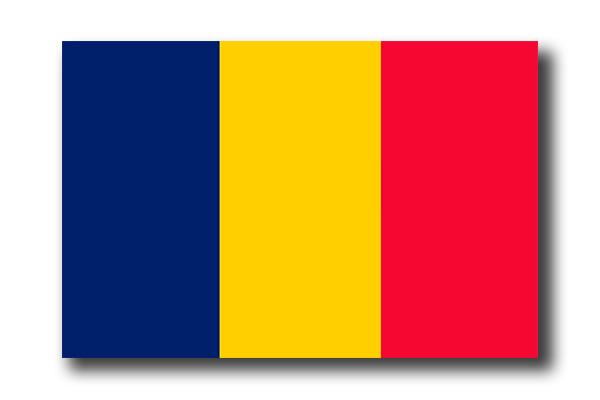 チャド共和国