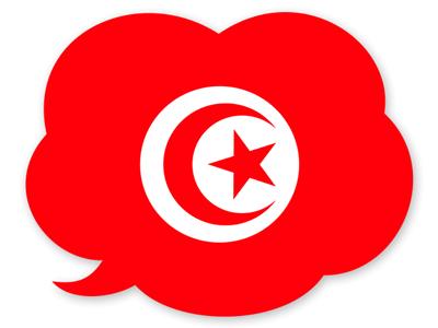 チュニジア共和国の国旗-吹き出し