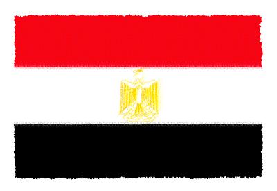 エジプト・アラブ共和国の国旗-パステル