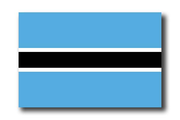 ボツワナ共和国