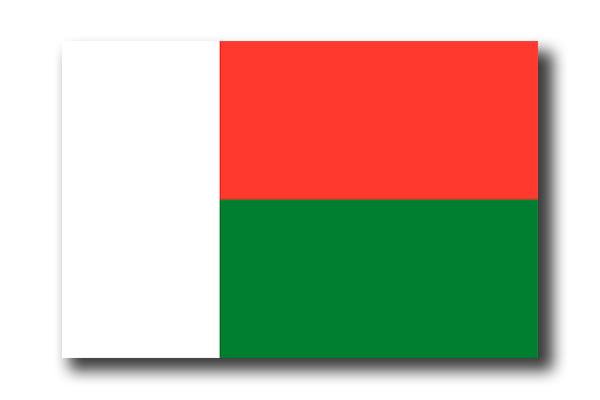 マダガスカル共和国
