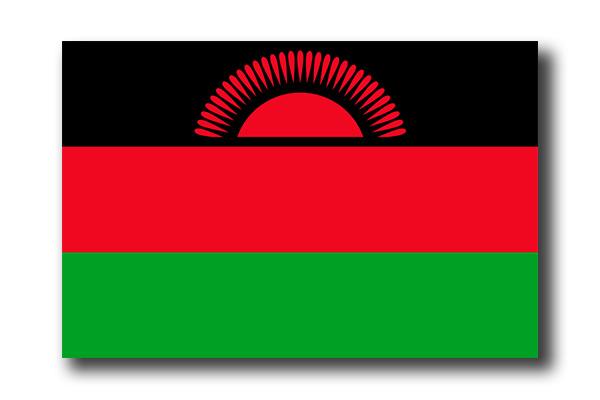 マラウィ共和国