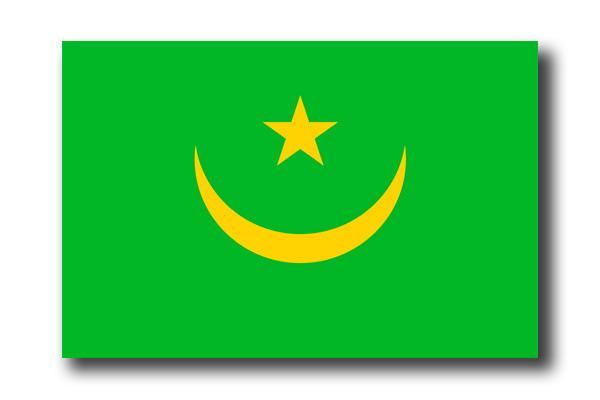 モーリタニア・イスラム共和国
