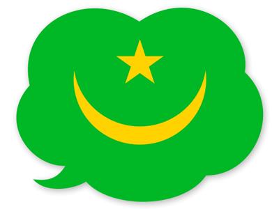 モーリタニア・イスラム共和国の国旗-吹き出し