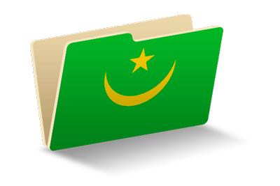 モーリタニア・イスラム共和国の国旗-フォルダ