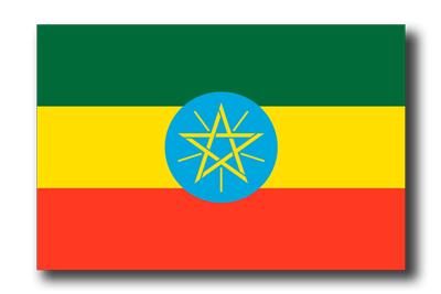 エチオピア連邦民主共和国の国旗-ドロップシャドウ