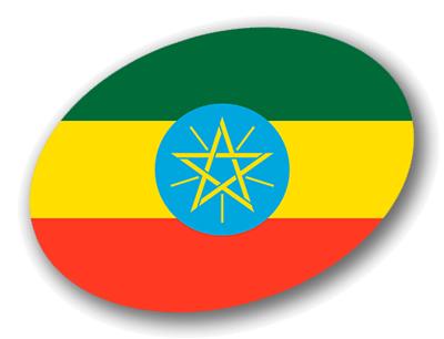 エチオピア連邦民主共和国の国旗-楕円