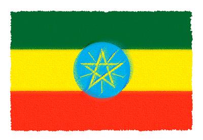 エチオピア連邦民主共和国の国旗-パステル