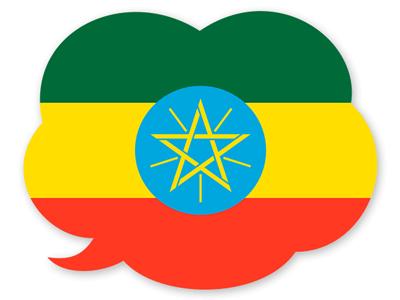 エチオピア連邦民主共和国の国旗-吹き出し