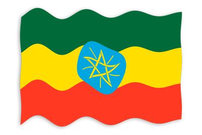 エチオピア連邦民主共和国の国旗-波