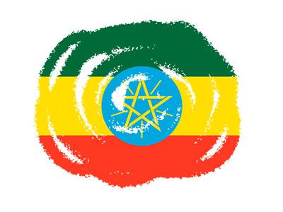 エチオピア連邦民主共和国の国旗-クラヨン2