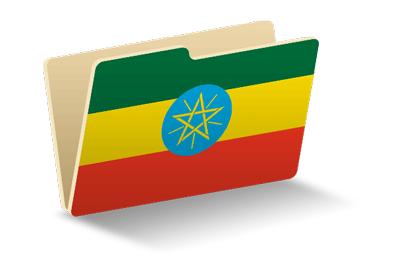 エチオピア連邦民主共和国の国旗-フォルダ