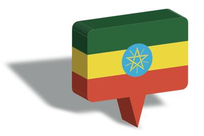 エチオピア連邦民主共和国の国旗-マップピン