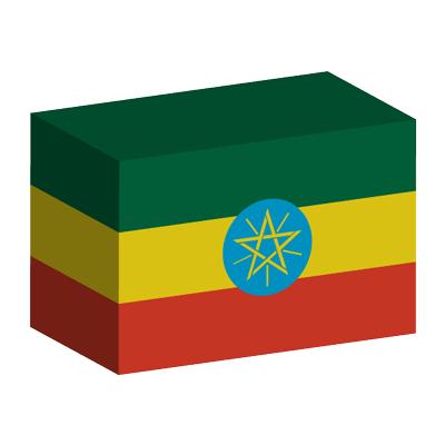 エチオピア連邦民主共和国の国旗-積み木