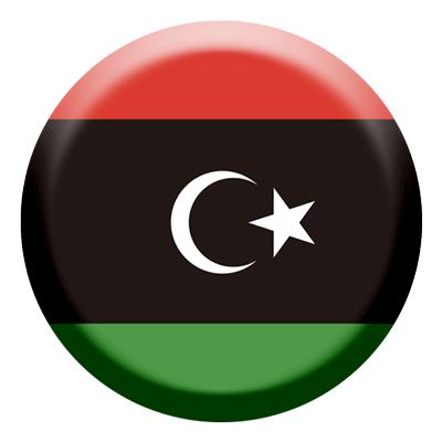 リビアの国旗-コイン