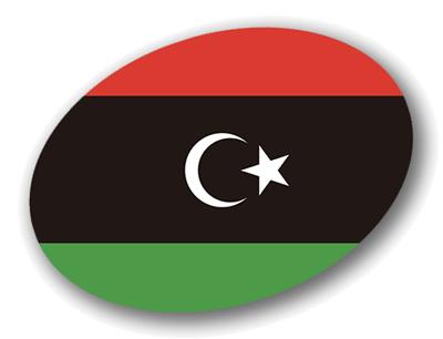 リビアの国旗-楕円