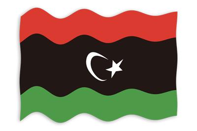 リビアの国旗-波