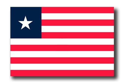 リベリア共和国の国旗-ドロップシャドウ