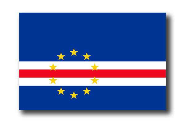 カーボヴェルデ共和国