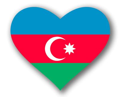 アゼルバイジャン共和国の国旗-ハート