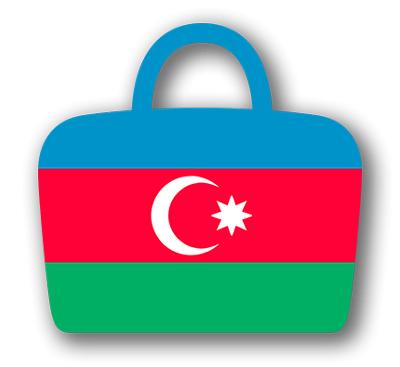 アゼルバイジャン共和国の国旗-バッグ
