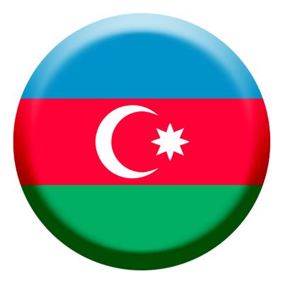 アゼルバイジャン共和国の国旗-コイン