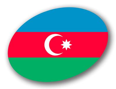 アゼルバイジャン共和国の国旗-楕円