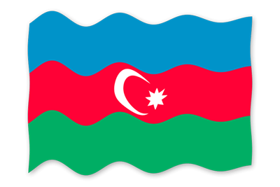 アゼルバイジャン共和国の国旗-波