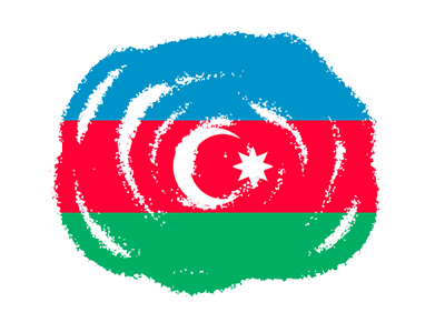 アゼルバイジャン共和国の国旗-クラヨン2