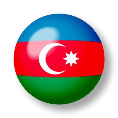 アゼルバイジャン共和国の国旗-ビー玉