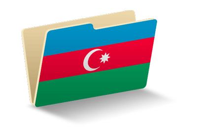 アゼルバイジャン共和国の国旗-フォルダ