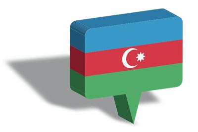 アゼルバイジャン共和国の国旗-マップピン