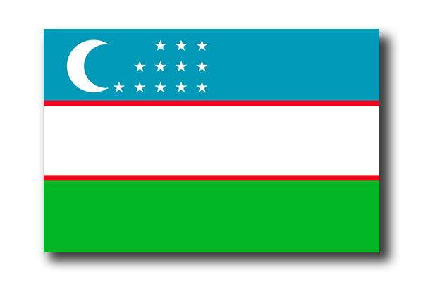 ウズベキスタン共和国
