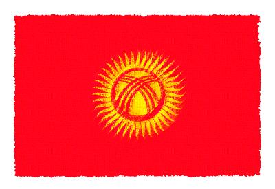 キルギス共和国の国旗-パステル