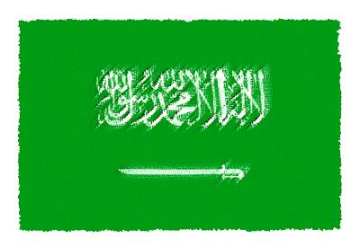 サウジアラビア王国の国旗-パステル